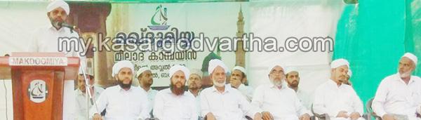 Chalanam, Kerala, Kasargod, Muttam, Meelad Campaign, Muttam Maqdoomiya Meelad Campaign inaugurated.