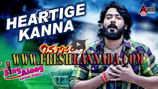 Bhujanga Kannada Movie Heartige Kanna Lyrical Video Song