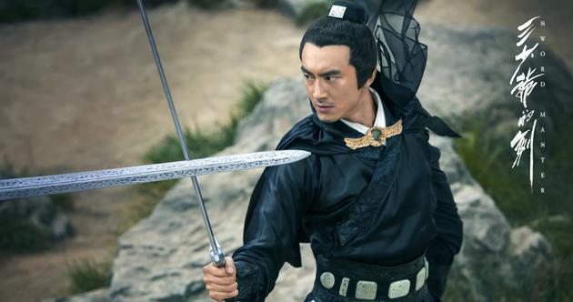 Sword Master Lin Gengxin