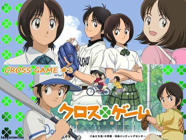 Cross Game Subtitle Indonesia