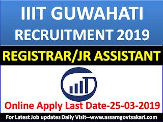 IIIT Guwahati Recruitment 2019