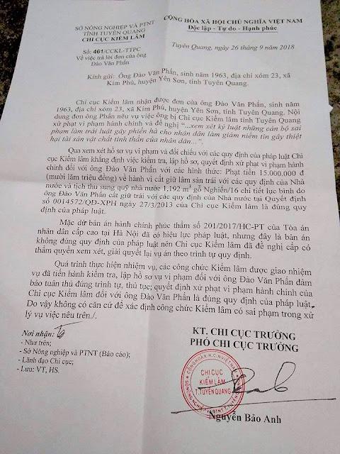 Văn bản Phó chi cục trưởng chi cục kiểm lâm tỉnh Tuyên Quang
