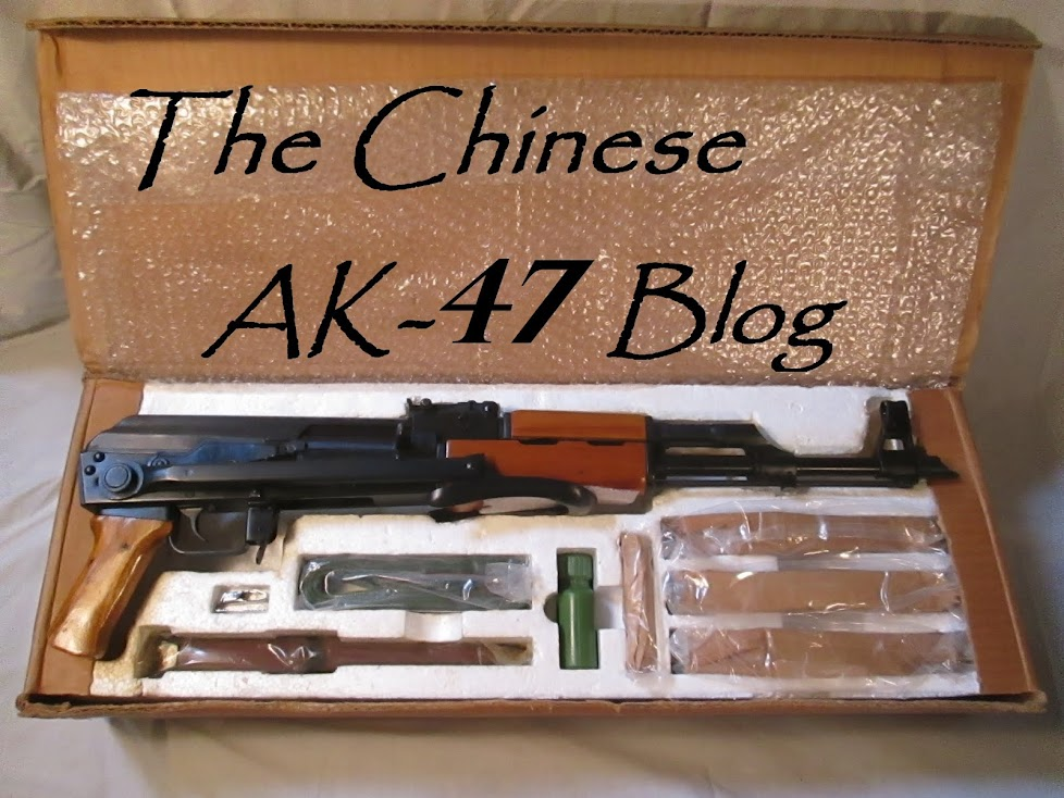 The Chinese AK-47 Blog: CLAYCO