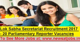 Lok-Sabha-Secretariat-20-Parliamentary-Reporter-Vacancies