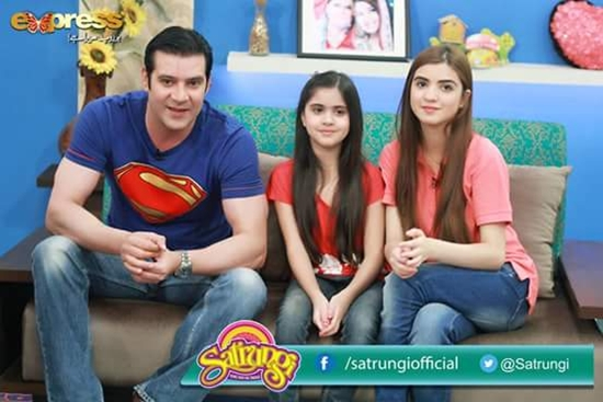 Moamar Rana with his daughters