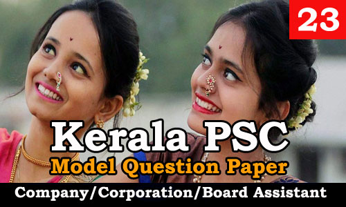 Model Question Paper Company Corporation Board Assistant - 23