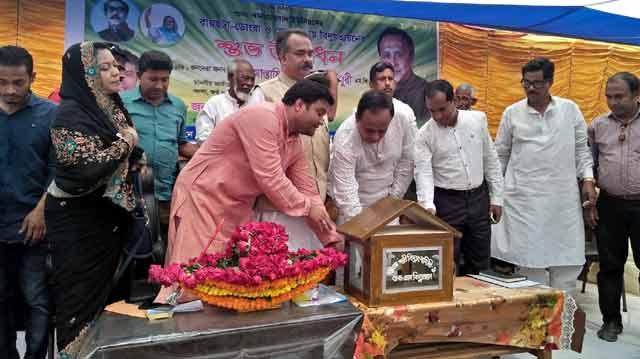 Banskhali inaugurated electricity in Khanashabad Mostafizur Rahman Chowdhury