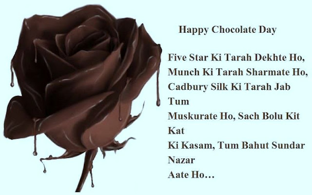 Happy Chocolate day Wish Greetings images in Hindi