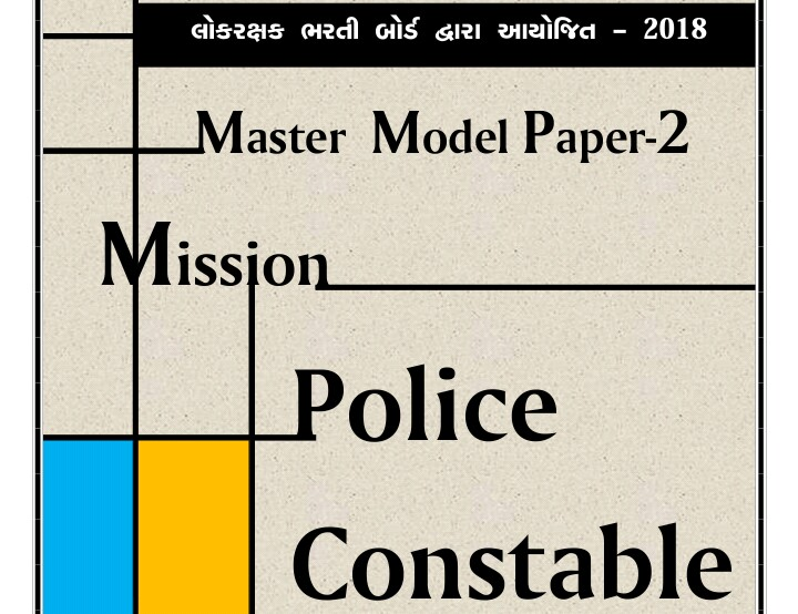 sara policing model paper Practice goals problem-oriented policing (pop) is an analytic method used by police to develop strategies that prevent and reduce crime under the pop model, police agencies are expected to systematically analyze the problems of a community, search for effective solutions to the problems, and evaluate the impact of their efforts (national research council 2004.