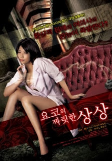 Yoko sangsang (2012)