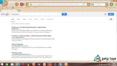 متصفح يوسي UC Browser للكمبيوتر