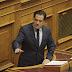 Ανακοίνωση της Νέας Δημοκρατίας για την εμπρηστική επίθεση στο βιβλιοπωλείο του Αντιπροέδρου της Ν.Δ. κ. Α. Γεωργιάδη