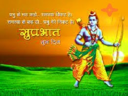 99+ Good Morning God Images HD Pictures Photos Wallpapers | God GM Images Download