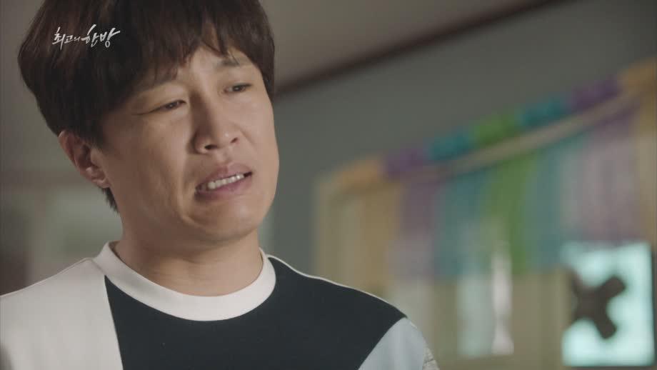 Imagen That Man Oh Soo (Evergreen)