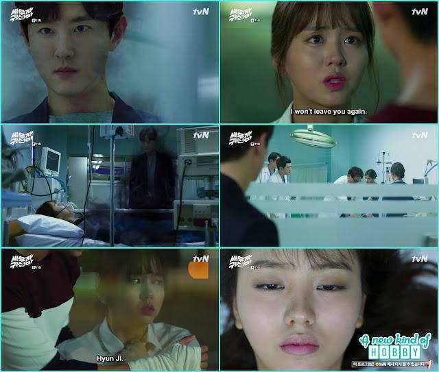 professor jo hyun sung tried to kill hyun ji but she awake - Let's Fight Ghost - Episode 11 Review