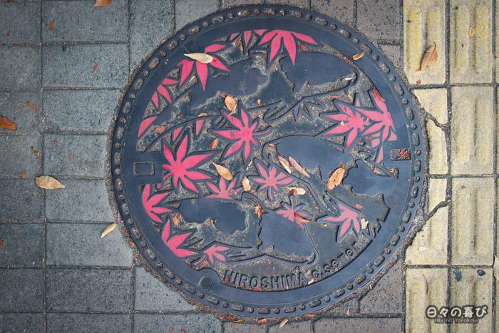 Japanese manhole, plaque d'égout à motif de carpe et momiji, Hiroshima-shi