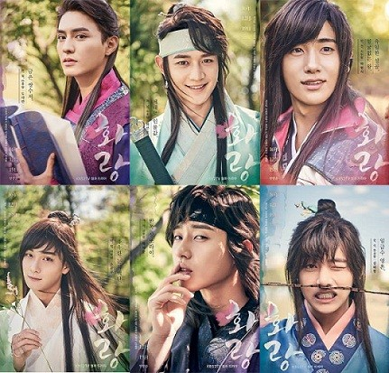 Sinopsis Hwarang: The Poet Warrior Youth Korean Drama