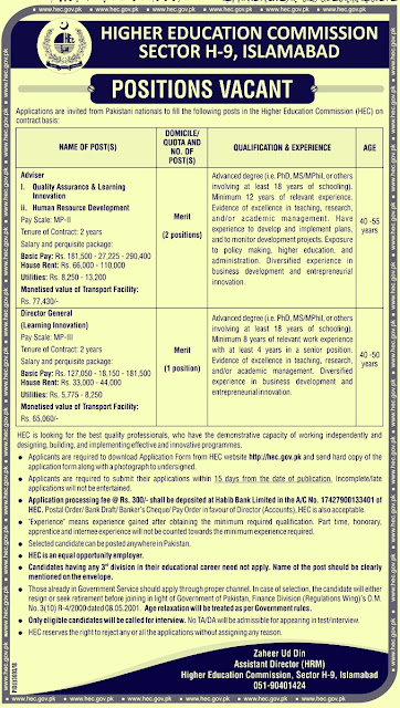 HEC Jobs 2019 Latest Advertisement | Online Registration by www.hec.gov.pk