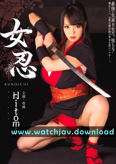 English-Subtitle JAV Hitomi Tanaka MIDE-271_www.WatchJAV.download