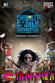 Trailer-Movie-Chikati-Gadilo-Chithakottudu-2019