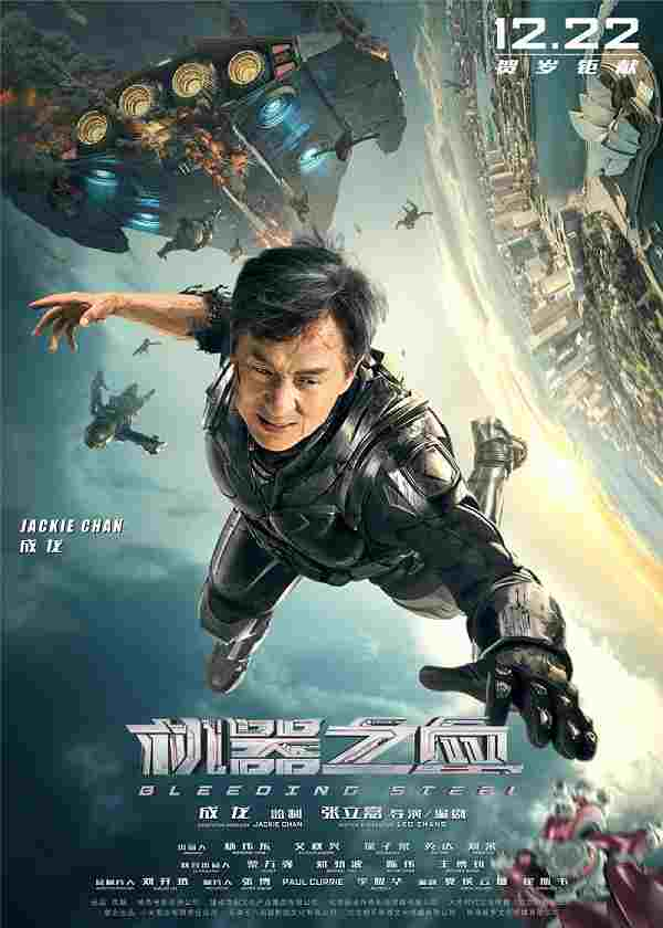 Bleeding Steel 2017 HDTC 720P Hollywood  Movie Download ENG