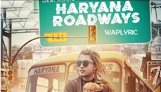 Haryana Roadways Song Lyrics