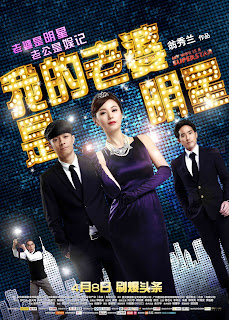 Download Film My Wife Is Superstar (2016) BluRay 720p Subtitle Indonesia