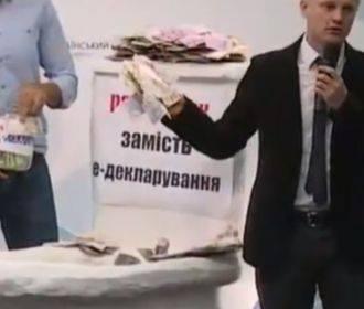 Загадочный орган Лещенко