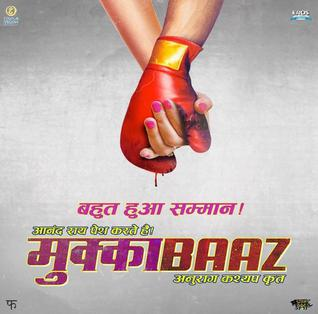 Mukkabaaz 2018 Full Movie 700MB