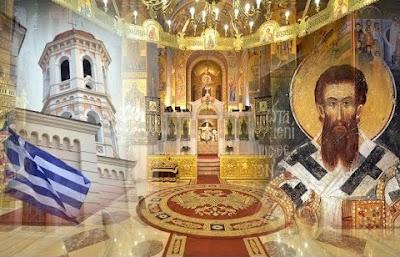 Ὁ Άγιος Γρηγόριος ο Παλαμᾶς