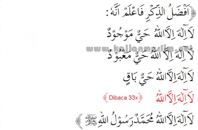 Doa tahlil (Image 20)