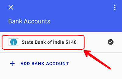 Goofle Application Se Bank Balance Kaise Check Kare