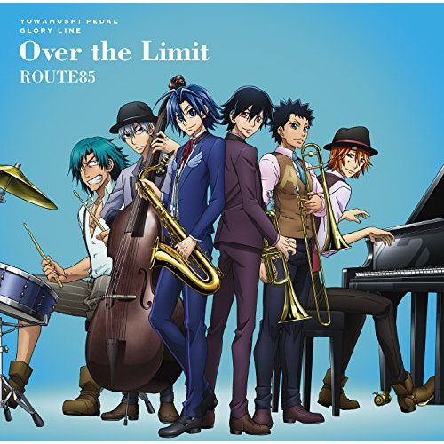 Over the Limit by ROUTE85 [Nodeloid]