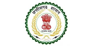CG Forest Department Recruitment 2018,Forest Guard,37 Posts
