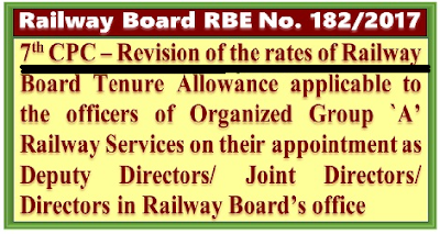 railway-board-rbe-no-182-2017-paramnews