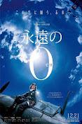 Eien no 0 (The Eternal Zero) (2013) ()