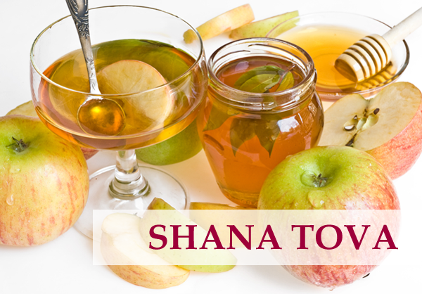 One man's Journey in the Holy Spirit: Shana Tova Greetings ...