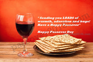 Passover greeting cards 2018