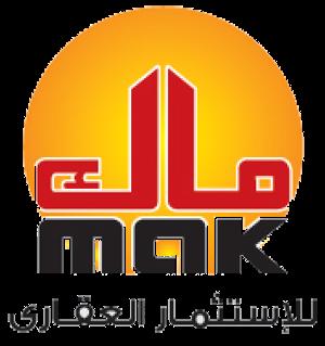 وظائف خالية فى شركة ماك العالمية العقارية فى الكويت 2020