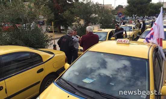 exo-apo-to-ipourgio-metaforon-i-odigi-taxi