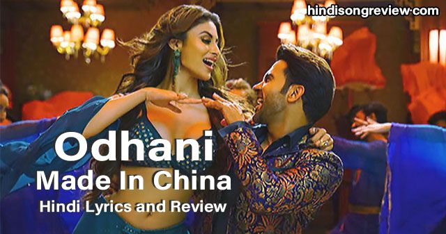 made-in-china-odhani-lyrics-in-hindi