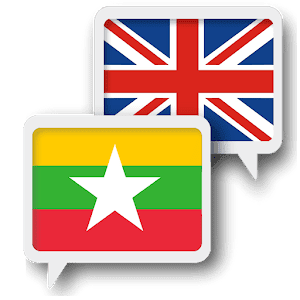 Download English To Burmese Translator APK Latest V1.4 Free For Android