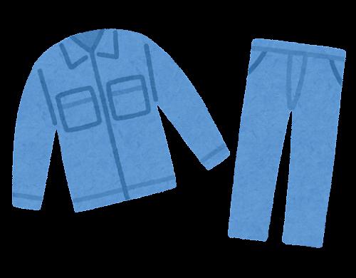 作業着のイラスト