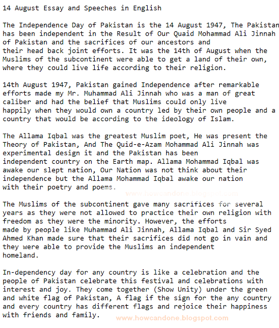 august pakistan independence day speech in english   good  article about independence day  and also information about  august in  english are within this  august address composition liberty day