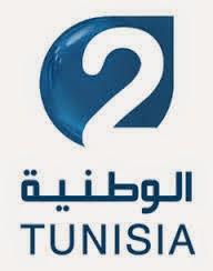 مشاهدة القناة الوطنية 2 التونسية بث مباشر
