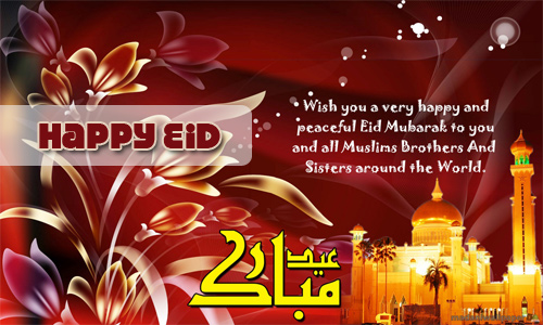 Eid Mubarak In Advance