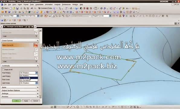Siemens unigraphics nx 8 user manual torrent file hayseribise's.