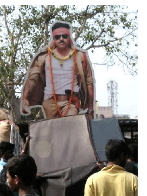Gabbar Singh Cut out In Venkatesh Guru Movie