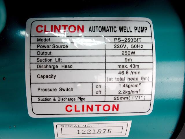 ขาย ปั๊มน้ำอัตโนมัติ 1นิ้ว 250 วัตต์