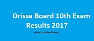 Odisha Board 10th Result 2017